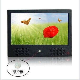 Black 10 Inch Wall Mount Motion Sensor Digital Photo Frame Support Display Fix